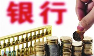 南京银行将设江苏银行业首家资管公司