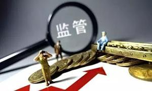 银保监会修订《精算报告》制度 推动负债与资产联动