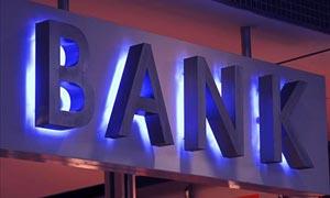社区银行面临规模缩减窘境 银行深挖普惠金融打响逆转战