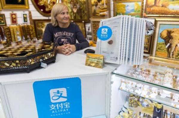 欢迎中国球迷买买买 俄罗斯4000家商户已接入支付宝