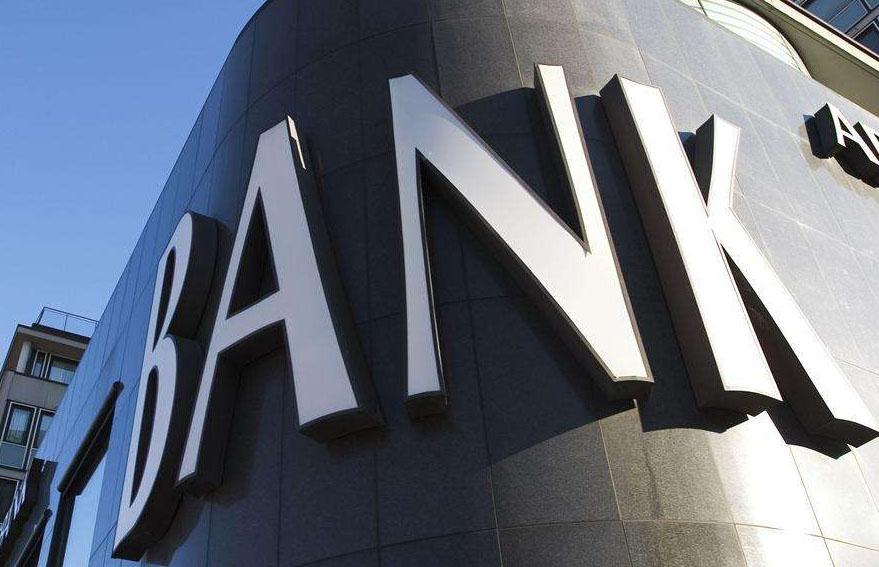我国银行业在开放中不断增强竞争力