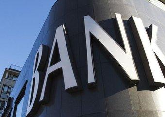 连平:我国银行业在开放中不断增强竞争力
