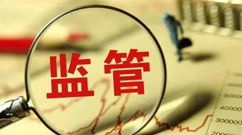 郭树清:三领域设审慎监管指标
