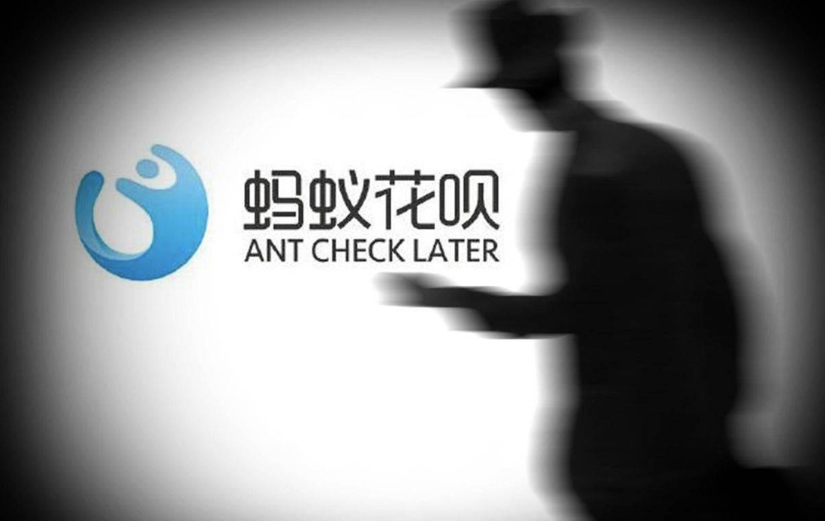 """湖南首例""""蚂蚁花呗""""套现案:利用虚假交易套现3.2亿元"""