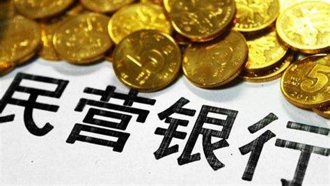 银行 银行政策 货币政策 中央银行