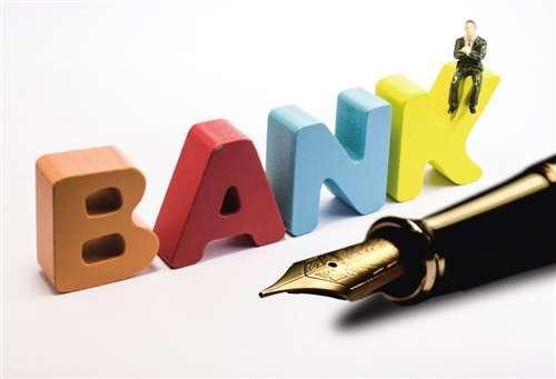 中国银行业全球竞争力提升 规模银行转向价值银行