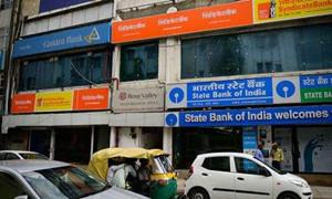 印度国有银行深陷危机 私营银行注定会成为赢家