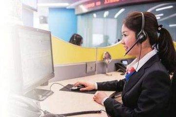 《中国银行业客服中心发展报告2017》发布 从业人员同比降低4%