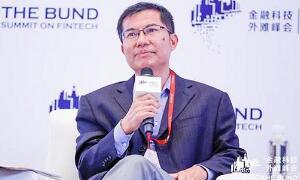 王信:民间数字货币不应称之为货币,因为它们没有发挥多少货币职能