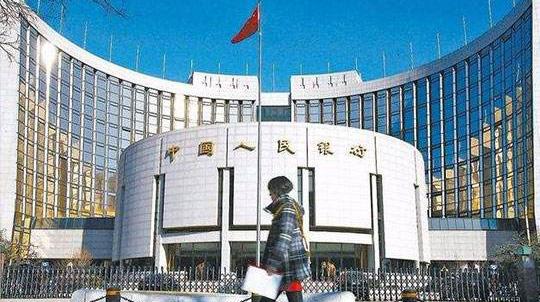 央行又对互联网金融行业发声 专项整治还将继续