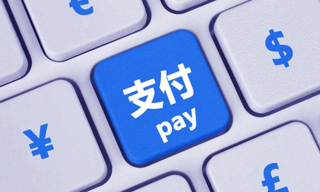 """移动支付用户达8.9亿 互联网金融须扎紧""""安全带"""""""