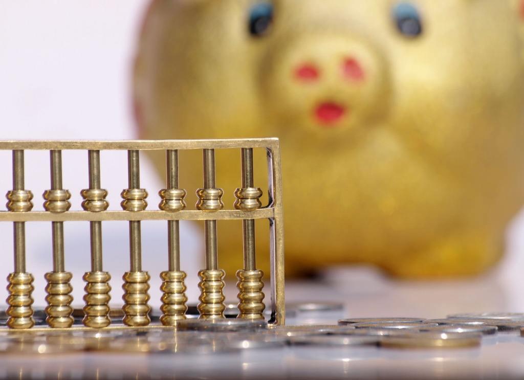 中银协报告:探索银行理财转型方向