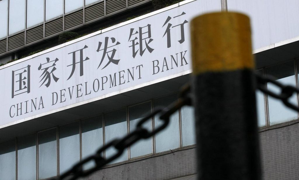国开行胡怀邦:用开发性金融更好服务一带一路建设