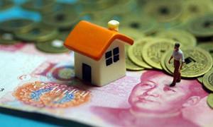 京城按揭已有银行网点停贷 办理信用卡或存款成附带要求