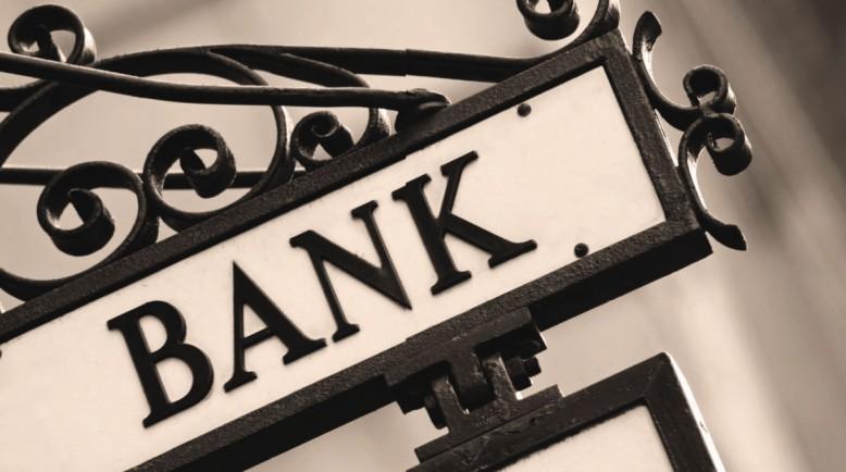 银行业对外开放不断提速 外资银行经营范围逐步扩大
