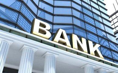 抓住科技转型机遇 银行业创新探索持续进行