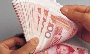 银行理财监管细则公布在即,市场关注四大热点