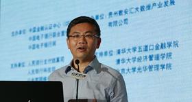 中信银行王鹏虎:未来银行不是消失 而是变得无处不在