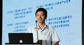 长沙银行朱彬:数字化时代城商行要回归初心、加快转型求突破