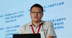 陈冠诚:AI时代的互金智能运营实践