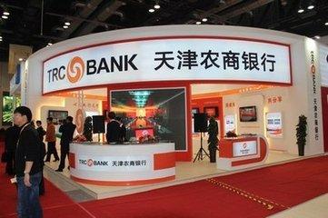 """打造身边的银行 天津农商银行疏通金融服务""""最后一公里"""""""