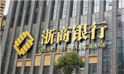 浙商银行:银监会核准徐仁艳本行行长任职资格