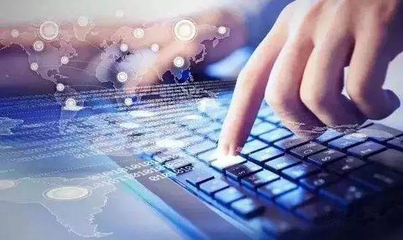 区块链技术提升支付安全 简化跨境贸易流程