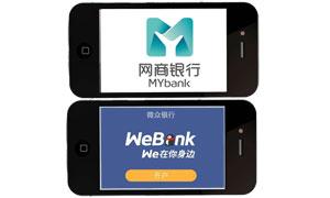 韩国或解除互联网银行持股限制 阿里腾讯再竞争