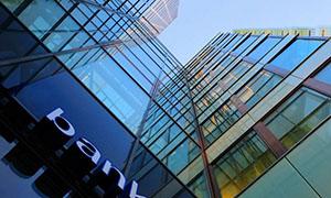 金融回归本源态势持续巩固 下半年银行业攻坚高质量发展出实招