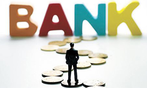 谋高质量发展:银行业如何换挡降速