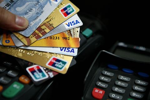 央行:全国人均拥有6.6个账户 人均持有4.81张银行卡