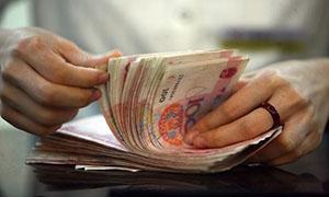 央行发布《2017年中国普惠金融指标分析报告》(附全文)