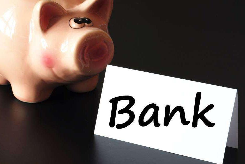 传统银行做普惠,与网商和微众的差距在哪里?