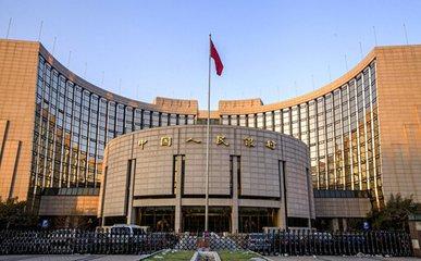 国务院任命朱鹤新为中国人民银行副行长