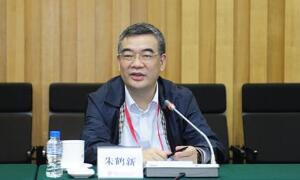 国务院任免国家工作人员:任命朱鹤新为央行副行长