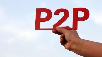 平台炸雷后,P2P的钱哪里去了?