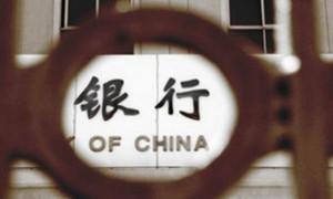 下一个十年,中国银行业该走向何处?85%的银行将数字化转型作为工作重点