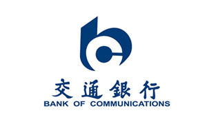 """交行""""新531""""工程启动 银行业例会上讲解科技赋能智慧网"""
