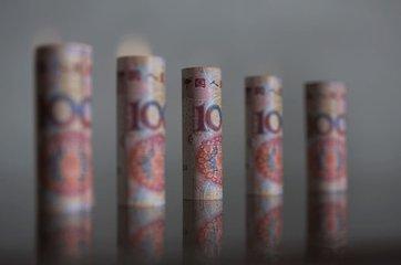 交行金研中心:商业银行资产质量有望保持稳定