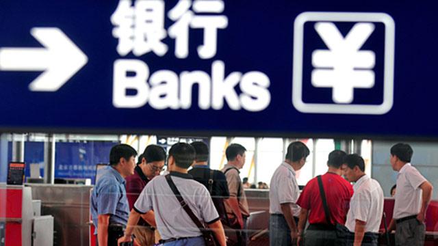 案例剖析 | 为什么此雕刻4家银行备受客户喜酷爱 ?