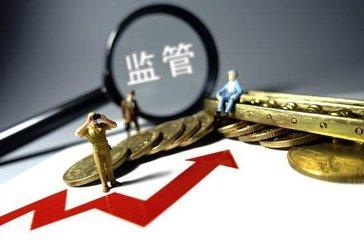 金融科技2.0遇到风险 金融监管国际一盘棋如何下?