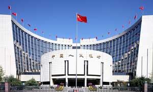 中国人民银行推动 区块链贸易融资平台上线
