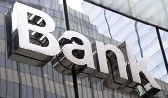 全球主要大型银行经营发展的现状、特点及启示