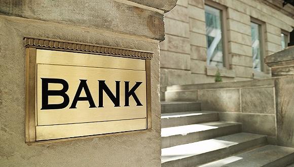 """今年银行""""中考成绩单""""披露完毕 透露哪些新变化?"""
