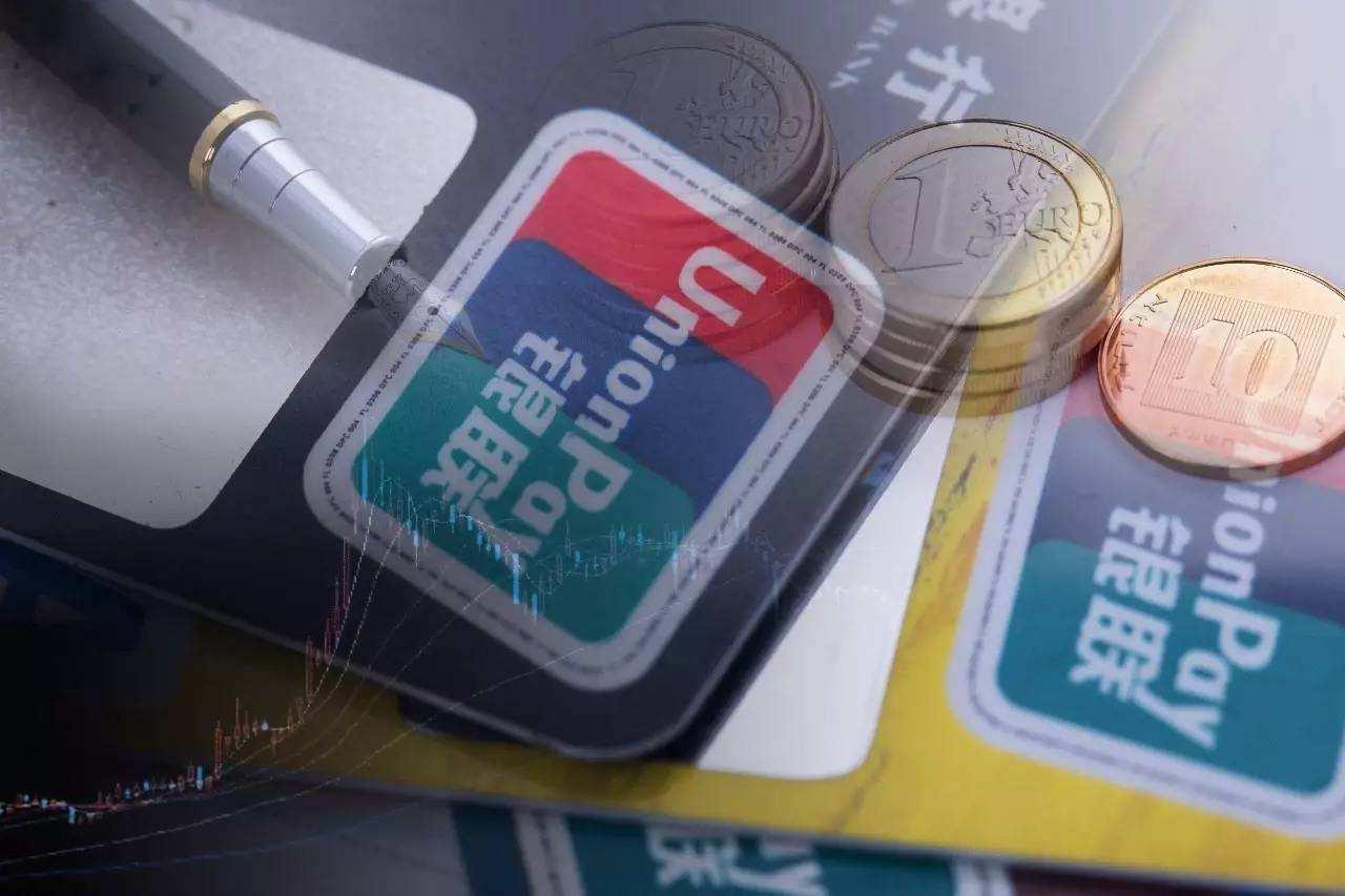 银联商务总裁李晓峰:畅谈支付机构对于普惠金融的实践