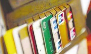 上半年国有行股份行 信用卡交易规模同比激增