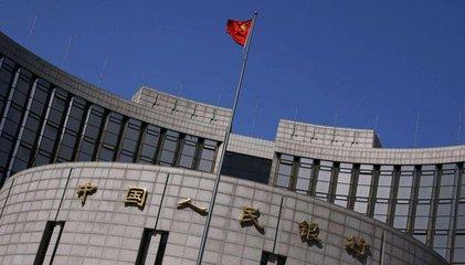 再造央行:法定数字货币将改变金融权力格局