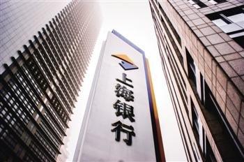 上海银行董事长金煜:城商行公司治理建设思考