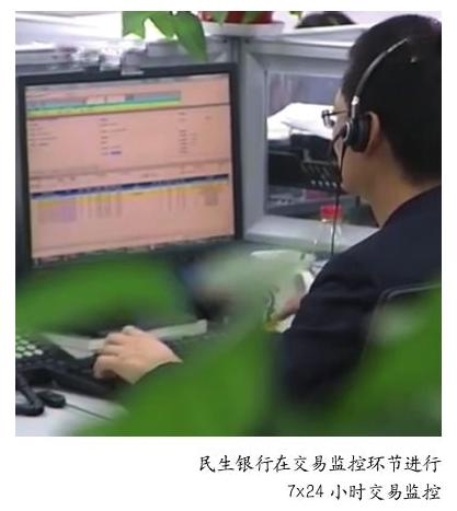 民生銀行許黎彬:金融科技助力智能風控 構筑信用卡安全防火墻