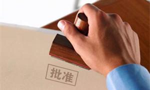 香港金管局:最早年底发放首批虚拟银行牌照
